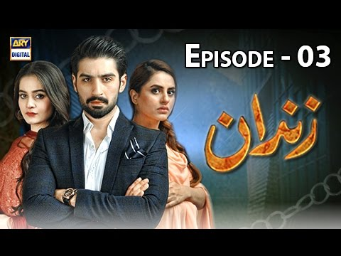 Zindaan - Ep 03 - 21st March 2017 - ARY Digital Drama