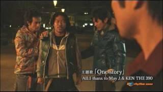 松本利夫 (MATSU from EXILE) 主演 映画「LONG CARAVAN」トレーラー映像.