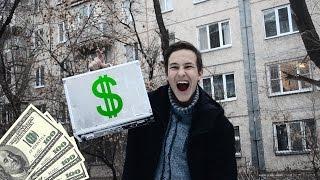 НАШЕЛ КЛАД $$$ | БРОНИРОВАННЫЙ КЕЙС с 1000000 $$$