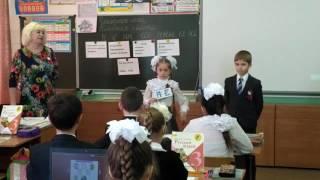 Каюшкина Т В  Фрагмент урока Русский язык