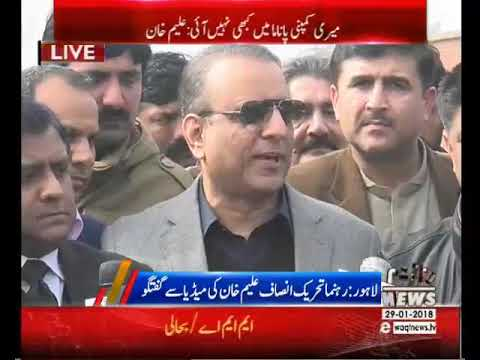 PTI leader Abdul Aleem Khan Media Talk
