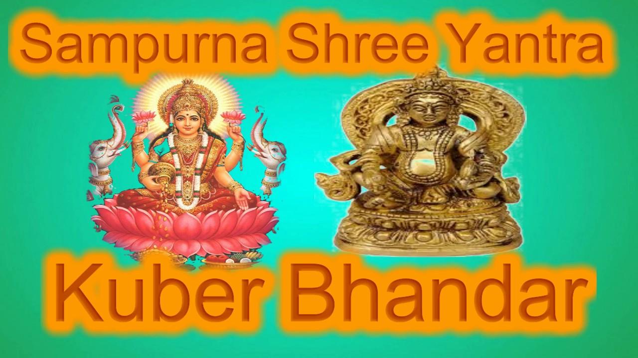 Sampurna Shree Yantra Kuber Bhandar