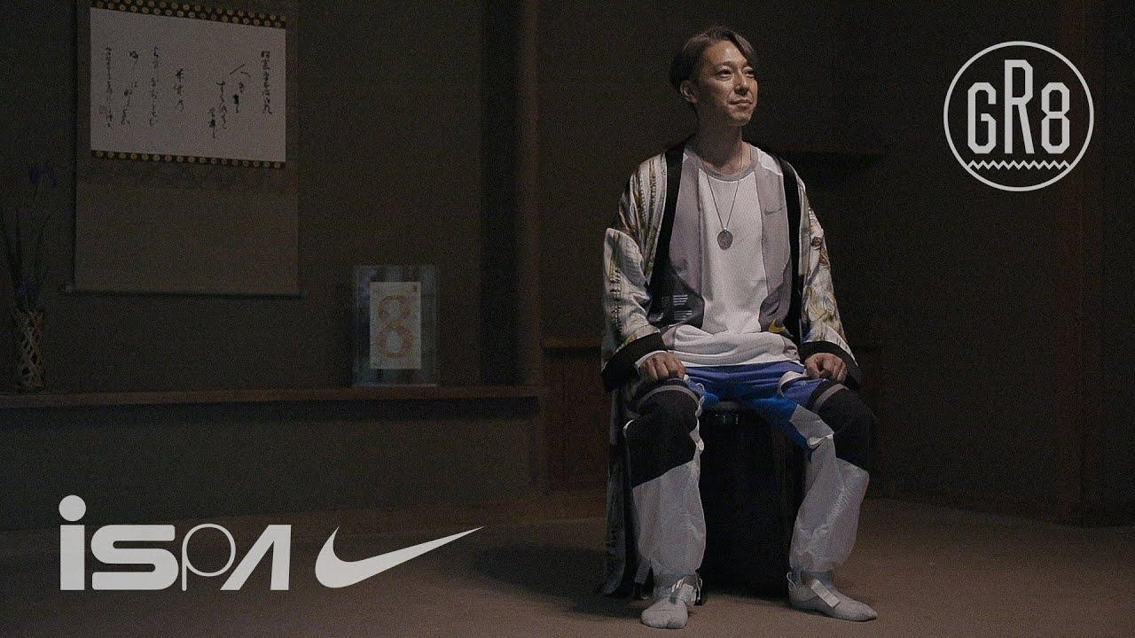 Motoaki Higashizono for NIKE ISPA Presented by GR8 Filmed by Koji Ueda