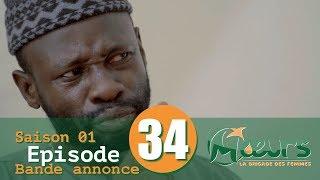 MOEURS, la Brigade des Femmes - saison 1 - épisode 34 : la bande annonce