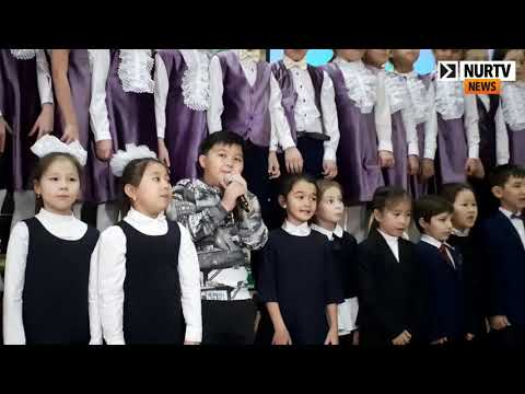 Ержан Максим спел в Нур-Султане