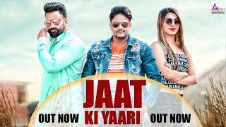Jaat Ki Yaari Uk Haryanvi Free MP3 Song Download 320 Kbps