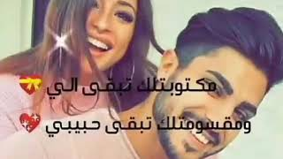 Nour_elzein Qafel Lyrics / 🔐❤قافل مكتوبة