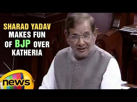 Sharad Yadav In Rajya Sabha | Makes Fun Of BJP Over Katheria Hate Speech Issue | Mango News