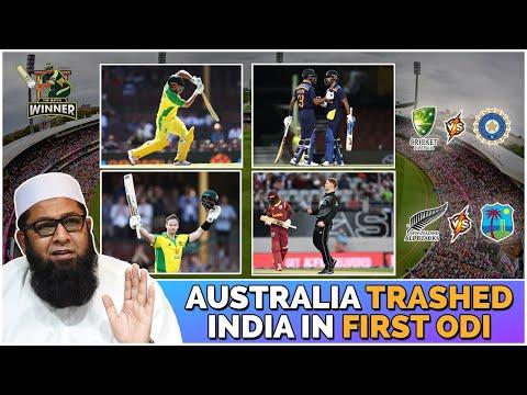 Australia Trashed India In First ODI   NZ beat WI in First ODI   Inzamam-ul-Haq