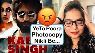 Kabir Singh Movie REVIEW | Deeksha Sharma
