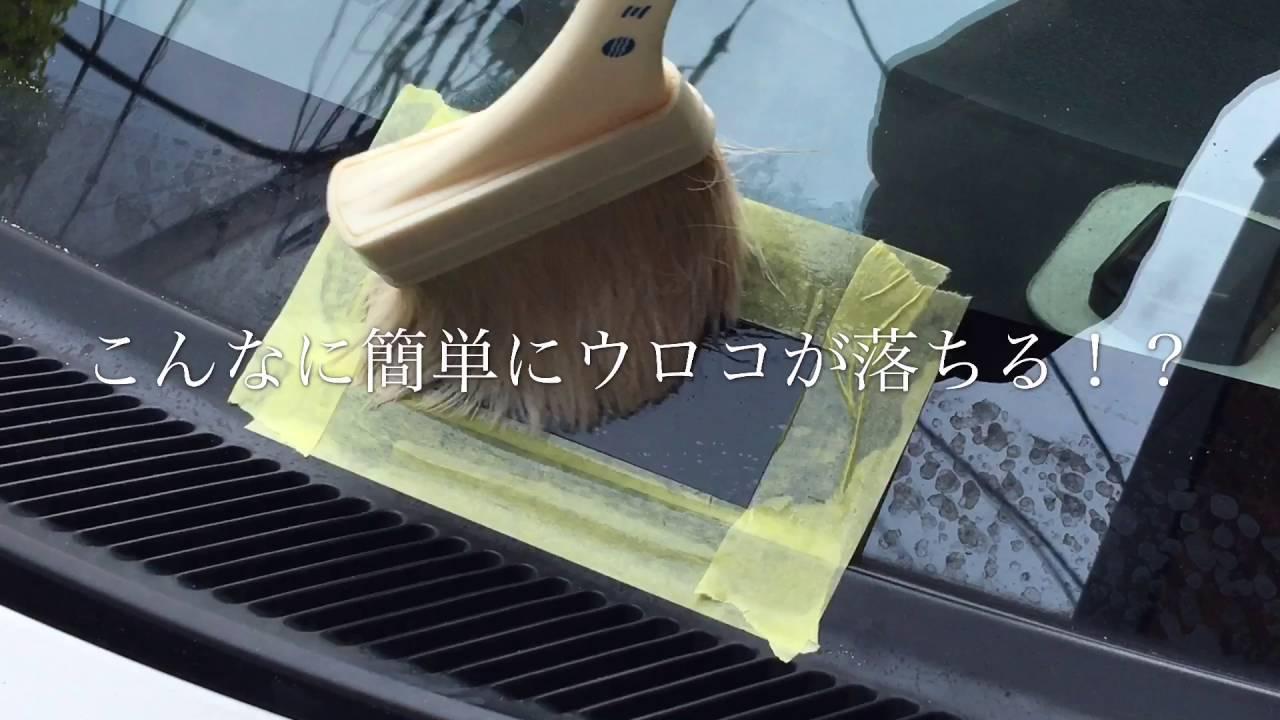 窓 ガラス ウロコ 取り 車のガラスのウロコ取り!綺麗に落として頑固な汚れにしない方法とは