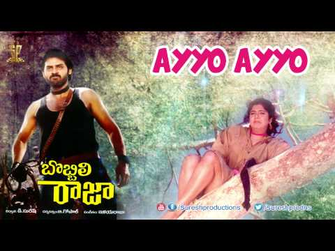 Ayyo Ayyo Ayyayyo    Audio Jukebox   Venkatesh,Divyabharathi