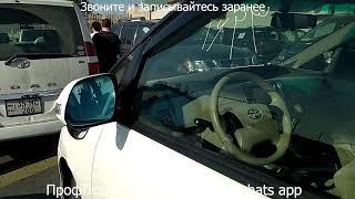 авто из Армении Toyota Estima Авторынок Ереван 2019 Свежие цены Армения, Обзор цен Ереван 2019