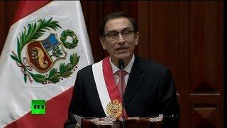 El Congreso de Perú se apresta a juramentar a Martín Vizcarra como nuevo presidente