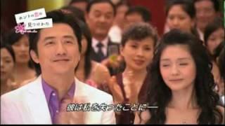 http://f4.tv/honkoi/ 台湾ドラマ『ホントの恋の*見つけかた』レンタル...