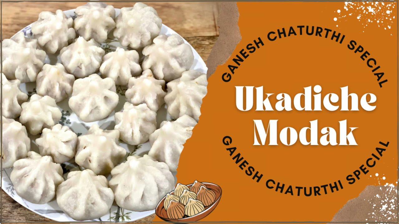 Download UKADICHE MODAK ~ EASY & FOOLPROOF WAY TO MAKE UKAD ~ SWEET COCONUT DUMPLINGS ~ MAHARASHTRIAN RECIPE