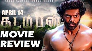 Kadamban Movie Review By Trendswood   Tamil Cinema Review