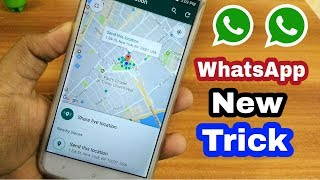 Trick To Share Fake Live Location On WhatsApp