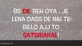 GFC | LIT Bhangra | The fallen chobars performing kangna X pyar dholna fusion | PEC | CHANDIGARH