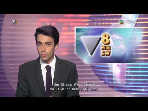 TVB Pearl Typhoon USAGI Report - 5:45am (23/9/2013)