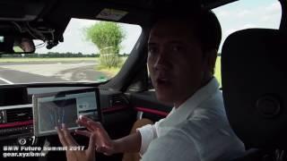 BMW demonstrates level 4 autonomous driving