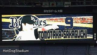 2012年4月6日 オリックス×楽天 (京セラドーム大阪) スターティングメン...