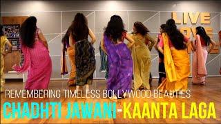 CHADTI JAWANI/ KAANTA LAGA/ BOLLYWOOD BEAUTIES/dance in sari/ HEROINE TRIBUTE/ RITU'S DANCE SURAT