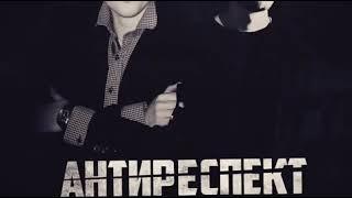 Антиреспект Тишины хочу автор слов и музыки А Степанов