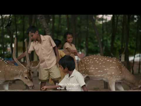 Burning Birds /දැවෙන විහඟුන්  (Davena Vihagun) Offcial Theatrical Trailer.