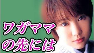 元モー娘。福田明日香の過去がやりたい放題www チャンネル登録お願いし...