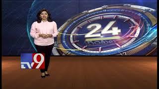 24 Hours 24 News || Top Trending News || 15-04-...