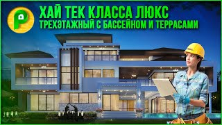 Проект дома в стиле хай тек. Дом с мансардой, сауной и бассейном. Ремстройсервис V-1510