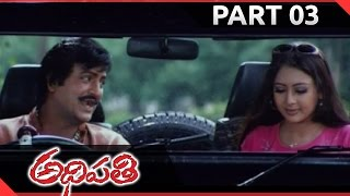 Adhipathi Telugu Movie Part 03/13 || Mohan Babu, Nagarjuna, Preeti Jhangiani, Soundarya