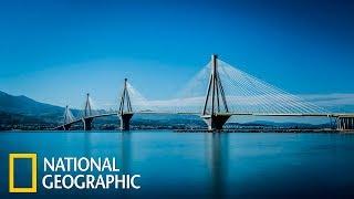 Суперсооружения: Мегамосты Греция. National Geographic