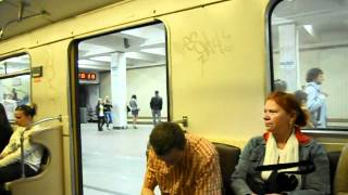 Moskiewskie metro, Tiekstilszcziki - Wychino / Текстильщики - Выхино