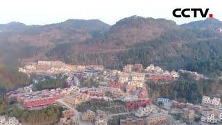 广西:54个贫困县全部脱贫摘帽 |《中国新闻》CCTV中文国际 - YouTube