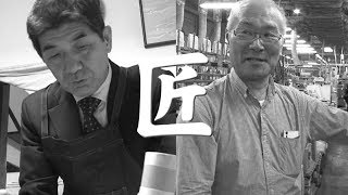 加飾紙・一色清さん&製本・島村幸夫さん