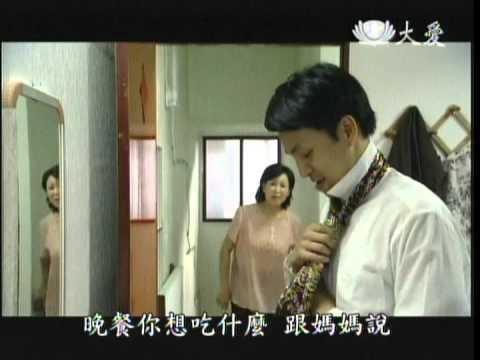 【大愛劇場】雨露─第1集