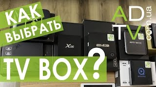видео Как выбрать приставку Smart TV для телевизора