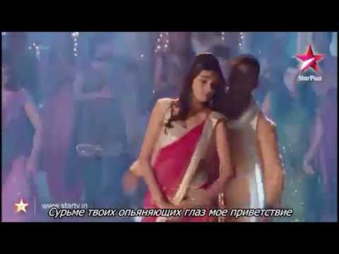 Сериал как назвать эту любовь индия