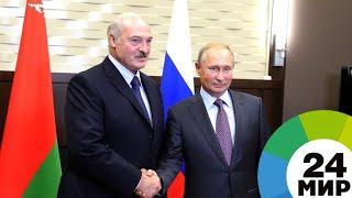Беларусь и Россия договорились по нефтегазовым вопросам - МИР 24