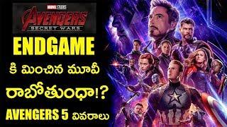 Avengers 5 Secret Wars In MCU Phase 5  Explain In Telugu   Bigger Movie than Endgame Coming To MCU
