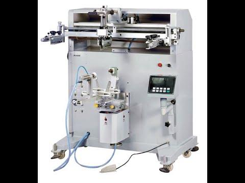screen printing machine homemade,screen printing machine glass bottles,screen printing machine