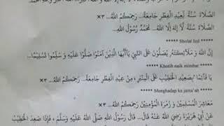 Download lagu Bilal Iedul Fithri