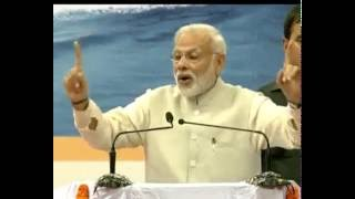 PM's speech at launch of various projects in Goa: 13.11.2016
