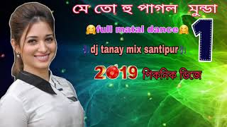 Download lagu Happy New Year new DJ song|| Main To hu Pagal Munda|| roadblock DJ|| DJ Tanay mix Santipur||