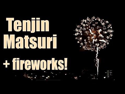 Osaka Tenjin Matsuri // 天神祭 + full fireworks show (2015)!