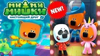 Ми-ми-мишки: Настоящий ДРУГ! НОВАЯ игра про Мишек и друзей:) Детское видео Игровой мультик