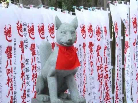 1125B+178+156 日本の獣頭人間+謎の稲荷神社Animal Head Men in Japan