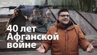 Сергей Простаков о подкасте «Шурави»  Исторический спецпроект «МБХ медиа»